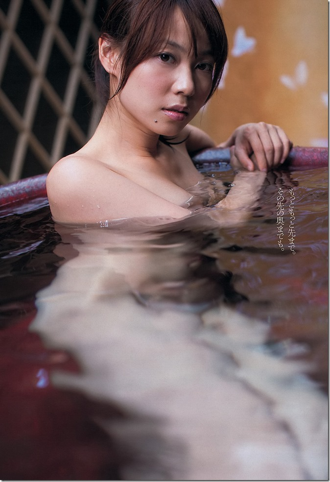 Weekly Playboy no.41 October 14th, 2013 (24)