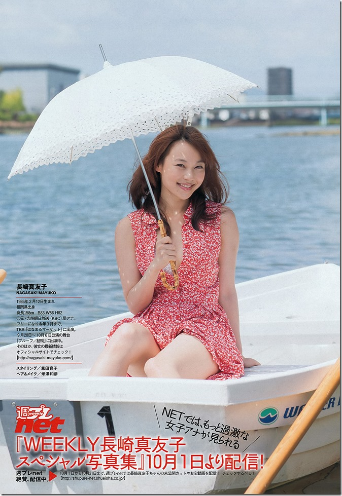 Weekly Playboy no.41 October 14th, 2013 (27)