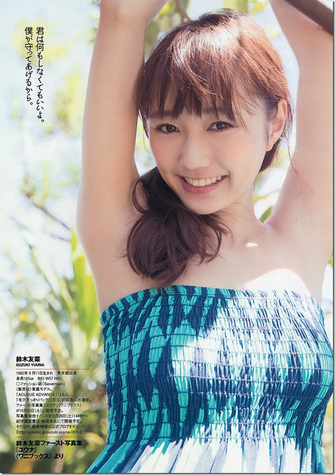 Weekly Playboy no.41 October 14th, 2013 (30)