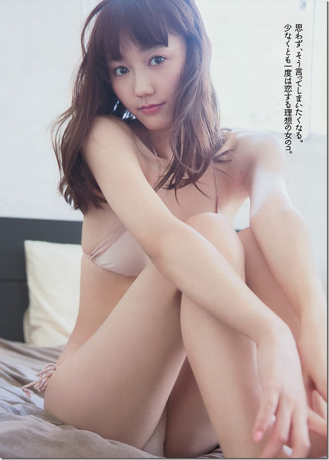 Weekly Playboy no.41 October 14th, 2013 (31)