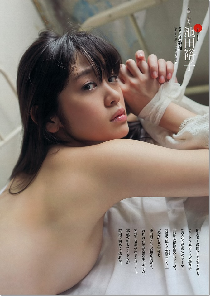 Weekly Playboy no.41 October 14th, 2013 (33)