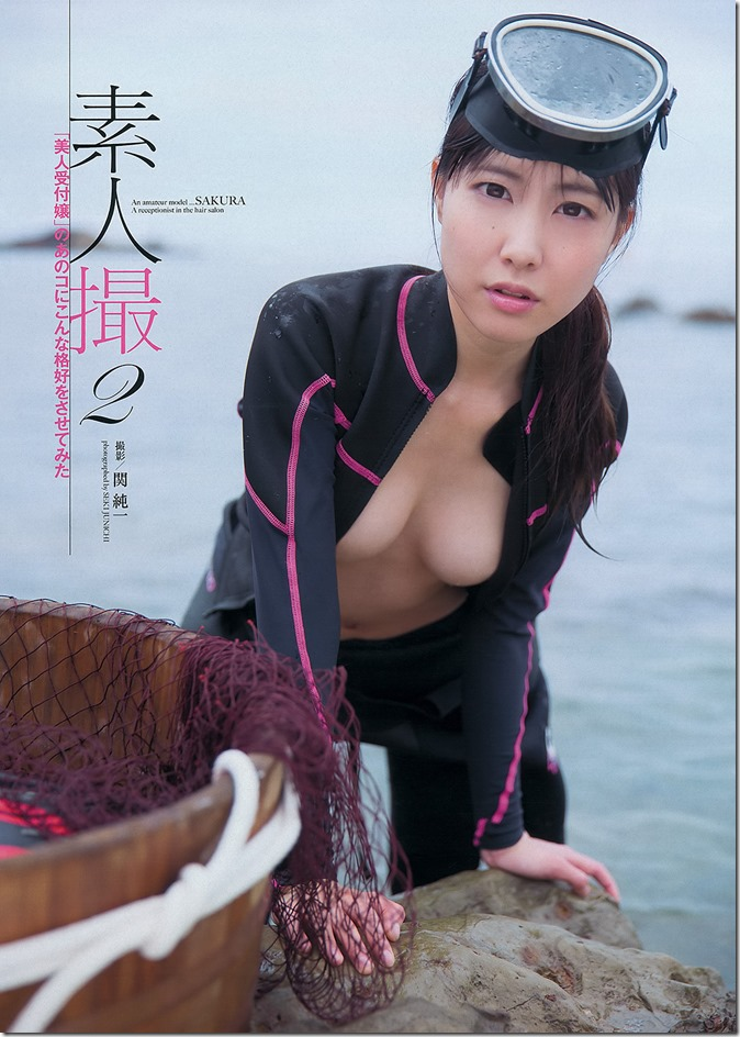 Weekly Playboy no.41 October 14th, 2013 (36)