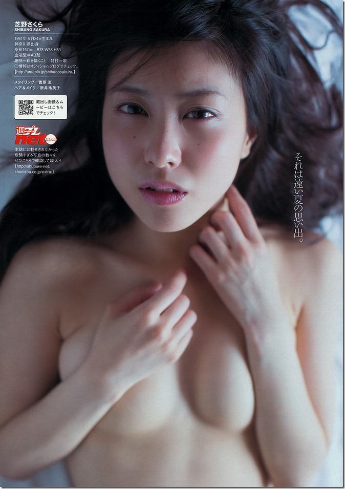 Weekly Playboy no.41 October 14th, 2013 (40)