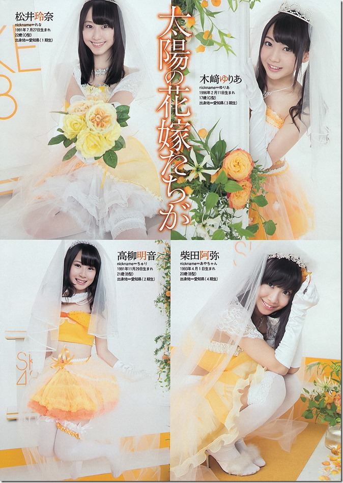 Weekly Playboy no.41 October 14th, 2013 (6)