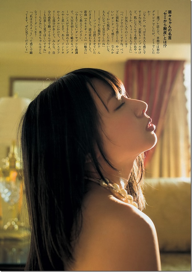 Weekly Playboy no.42 October 21st, 2013 (15)