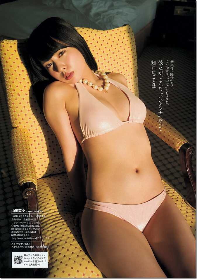Weekly Playboy no.42 October 21st, 2013 (16)