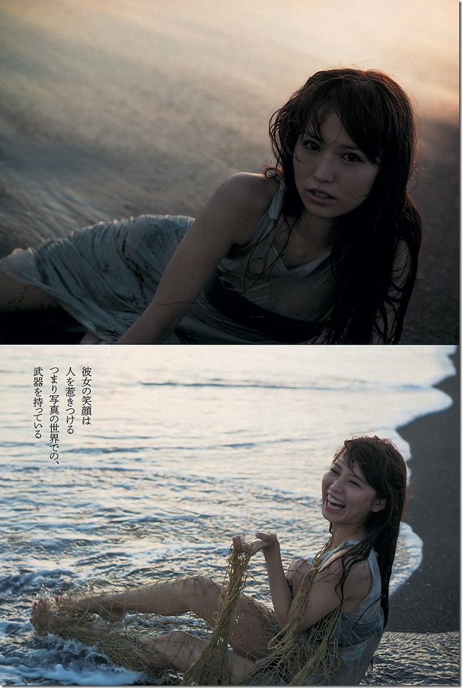 Weekly Playboy no.42 October 21st, 2013 (27)