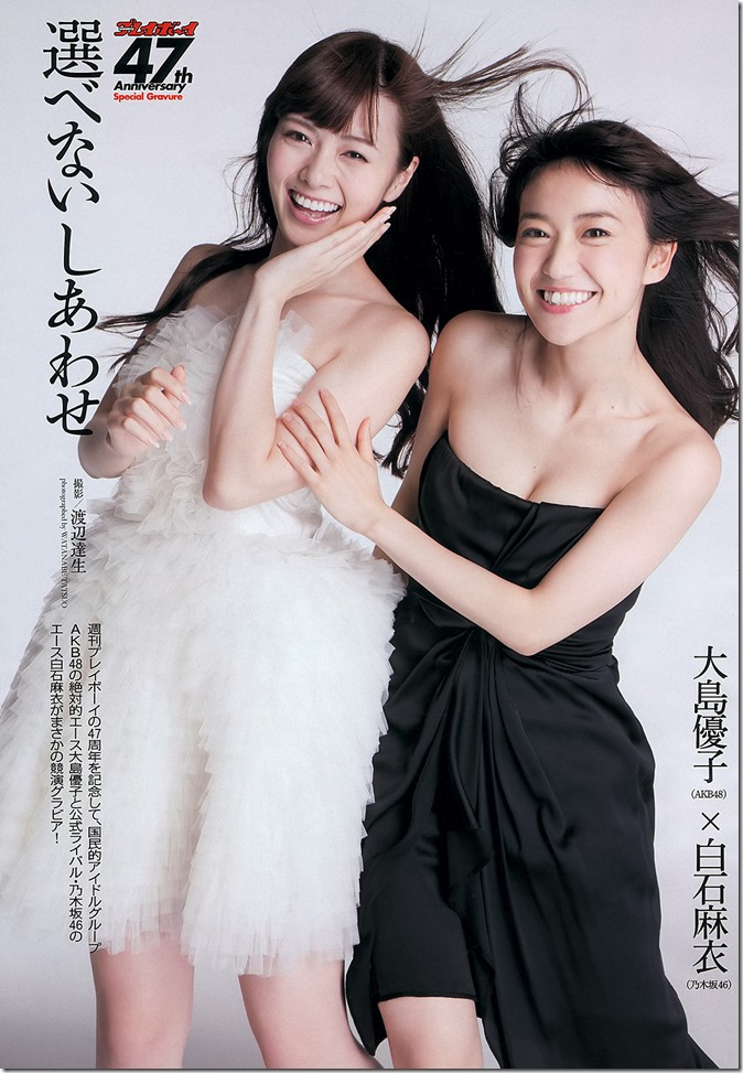 Weekly Playboy no.42 October 21st, 2013 (2)