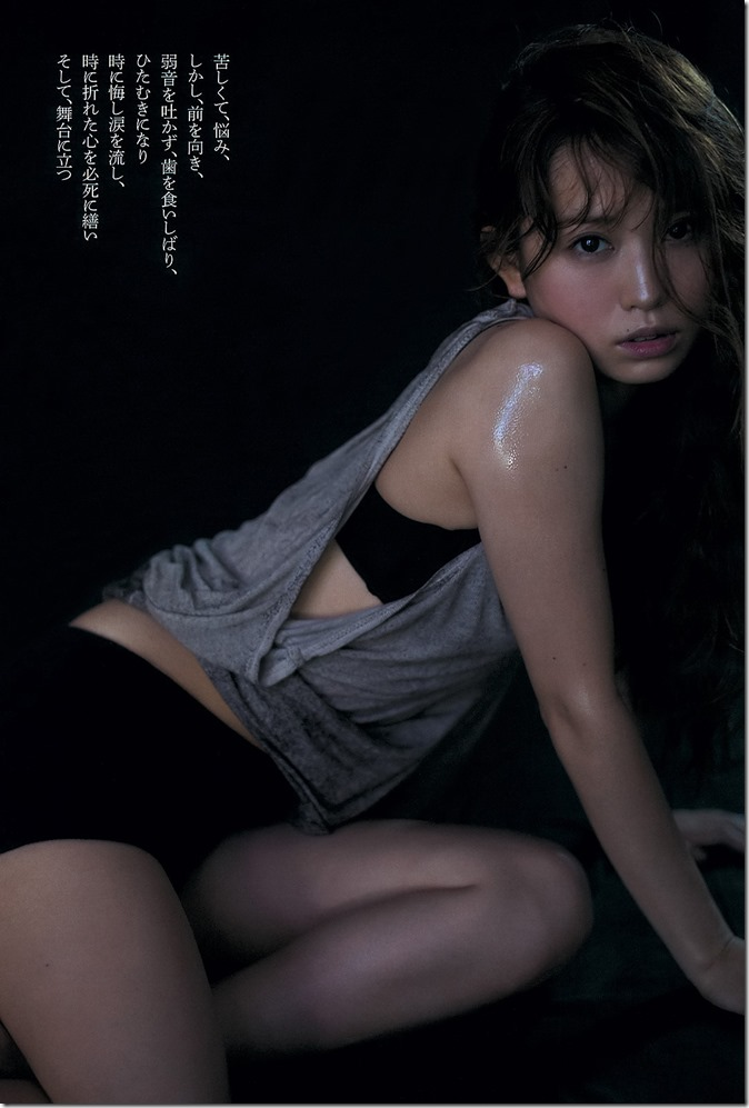 Weekly Playboy no.42 October 21st, 2013 (30)