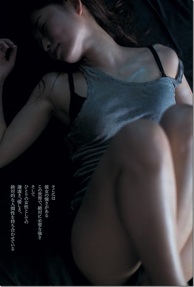 Weekly Playboy no.42 October 21st, 2013 (32)