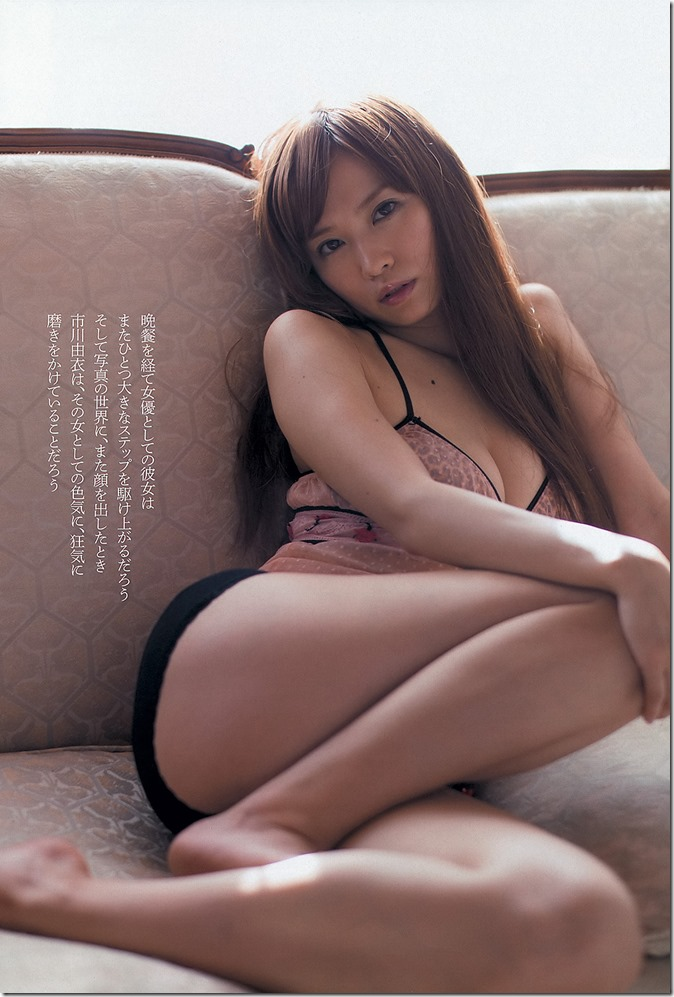 Weekly Playboy no.42 October 21st, 2013 (34)