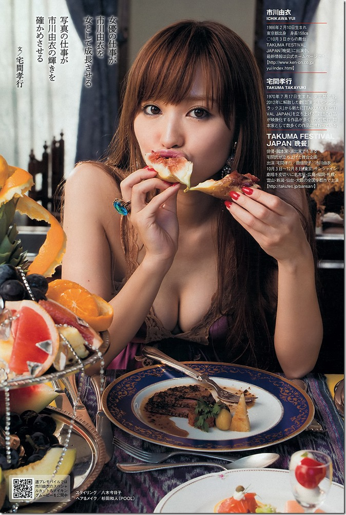 Weekly Playboy no.42 October 21st, 2013 (35)