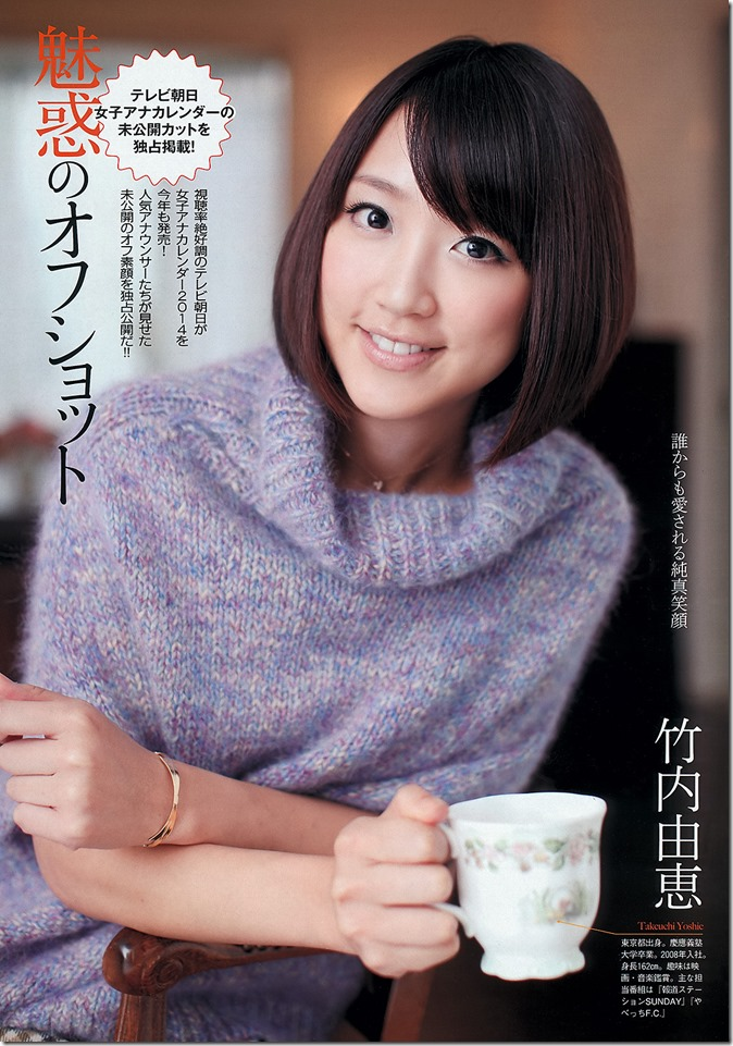 Weekly Playboy no.42 October 21st, 2013 (36)