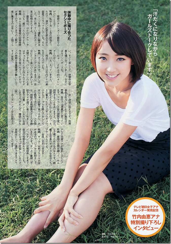 Weekly Playboy no.42 October 21st, 2013 (37)