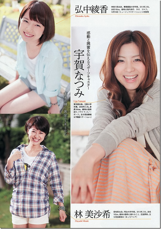 Weekly Playboy no.42 October 21st, 2013 (38)