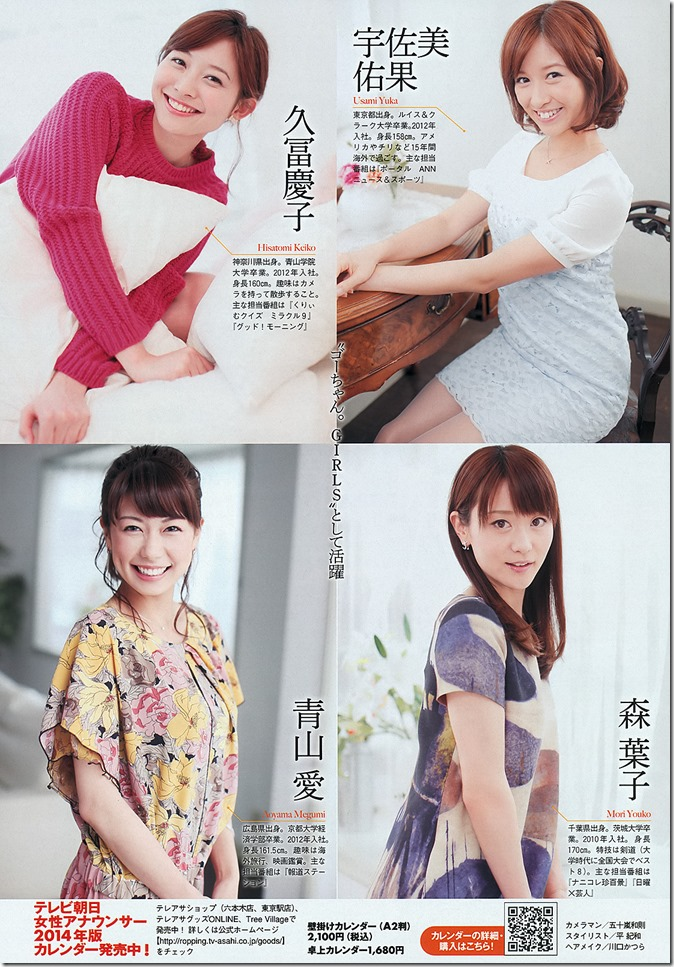 Weekly Playboy no.42 October 21st, 2013 (40)
