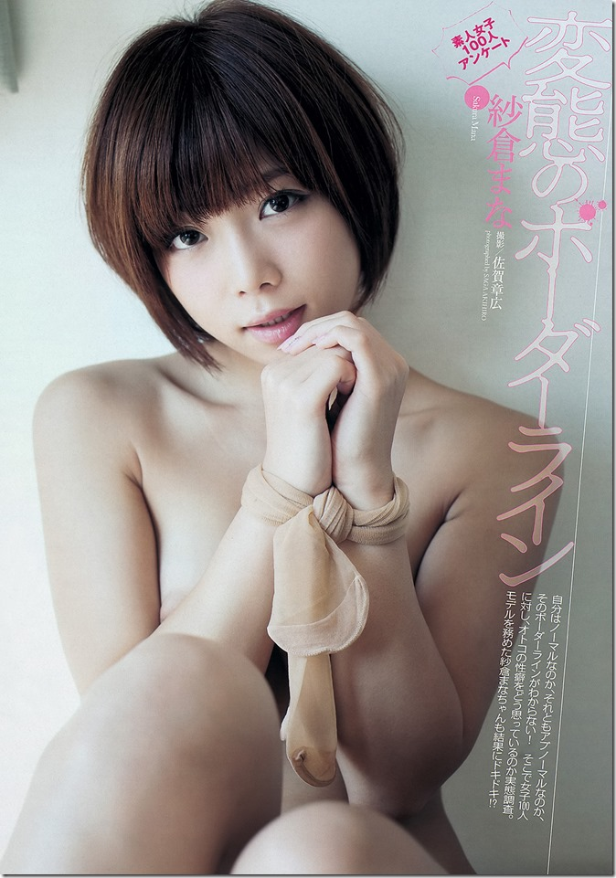 Weekly Playboy no.42 October 21st, 2013 (46)