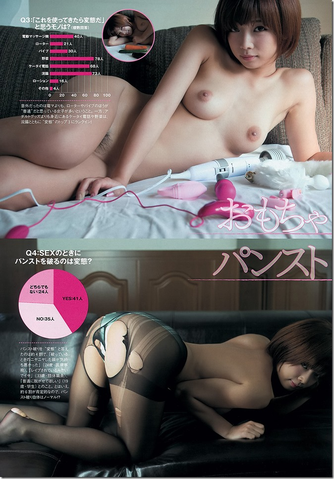 Weekly Playboy no.42 October 21st, 2013 (48)