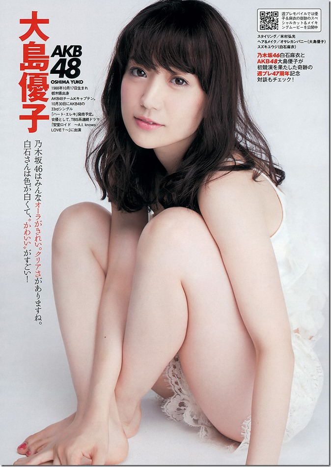 Weekly Playboy no.42 October 21st, 2013 (7)