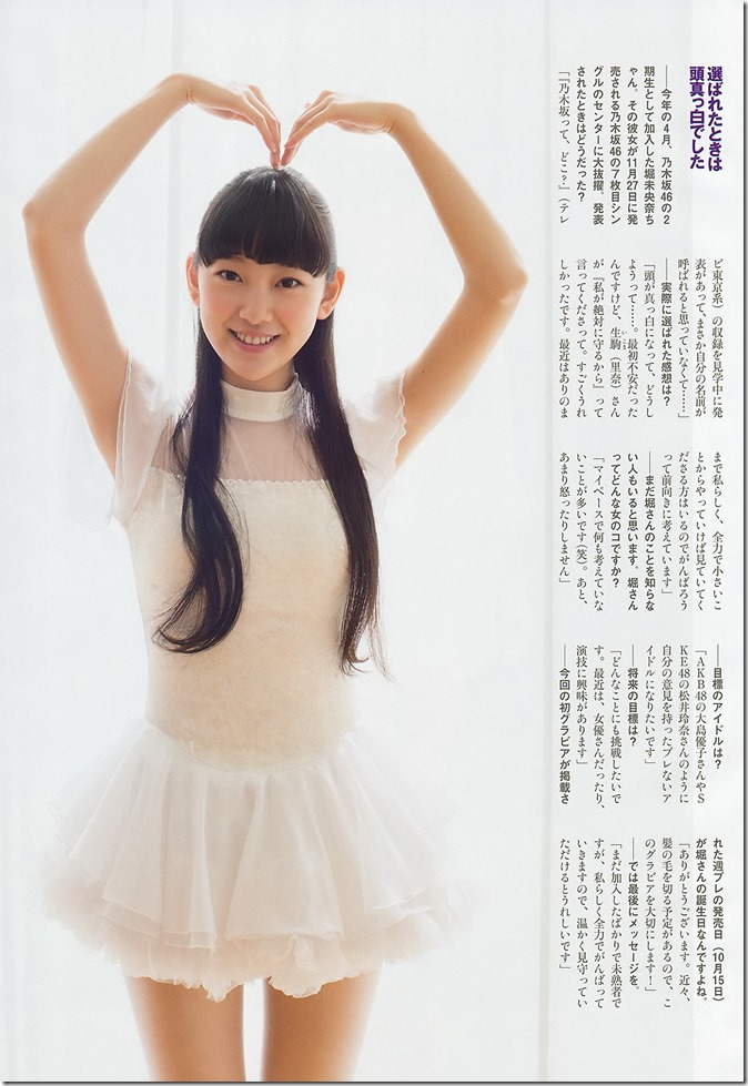 Weekly Playboy no.43 October 28th, 2013 (19)