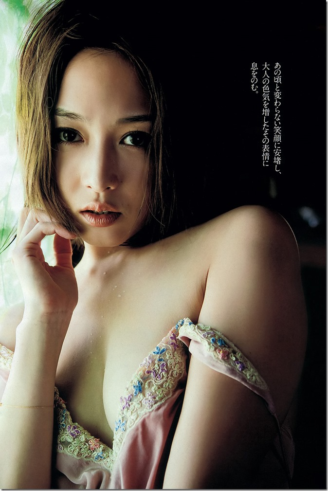 Weekly Playboy no.43 October 28th, 2013 (23)