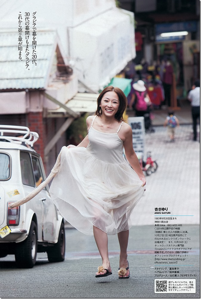 Weekly Playboy no.43 October 28th, 2013 (32)