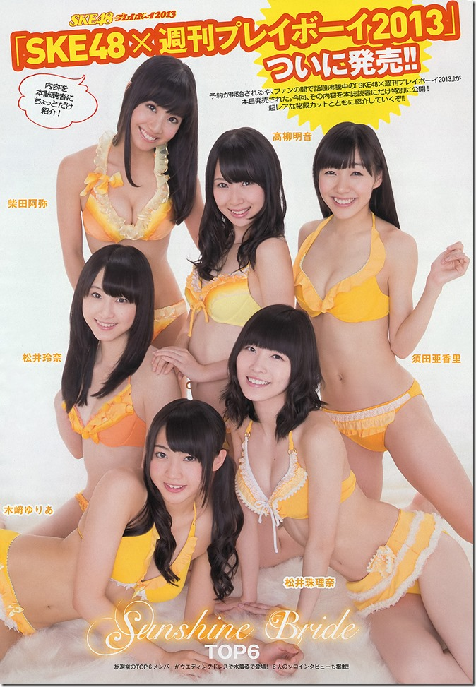 Weekly Playboy no.43 October 28th, 2013 (33)