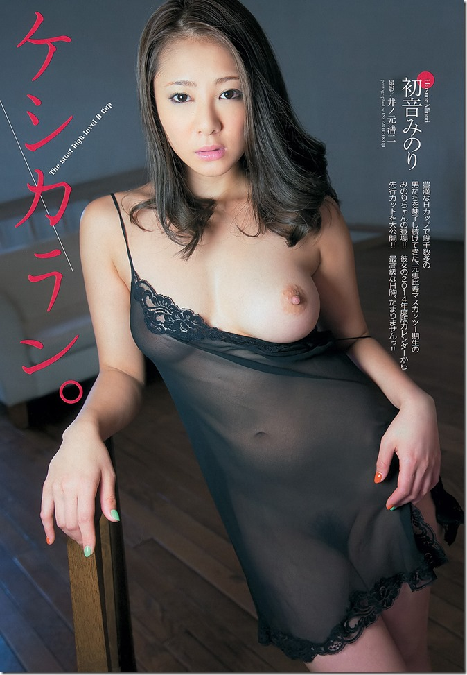 Weekly Playboy no.43 October 28th, 2013 (38)