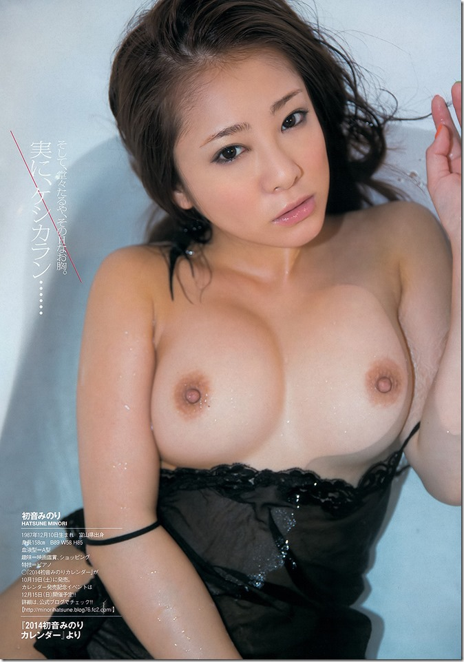 Weekly Playboy no.43 October 28th, 2013 (41)