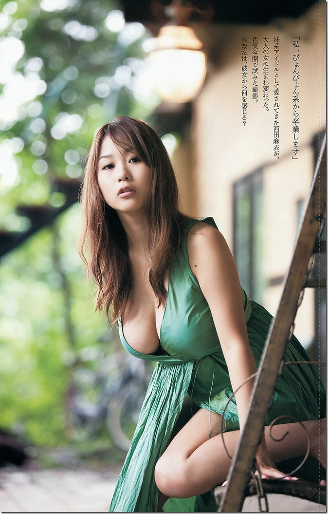 Weekly Playboy no.43 October 28th, 2013 (47)