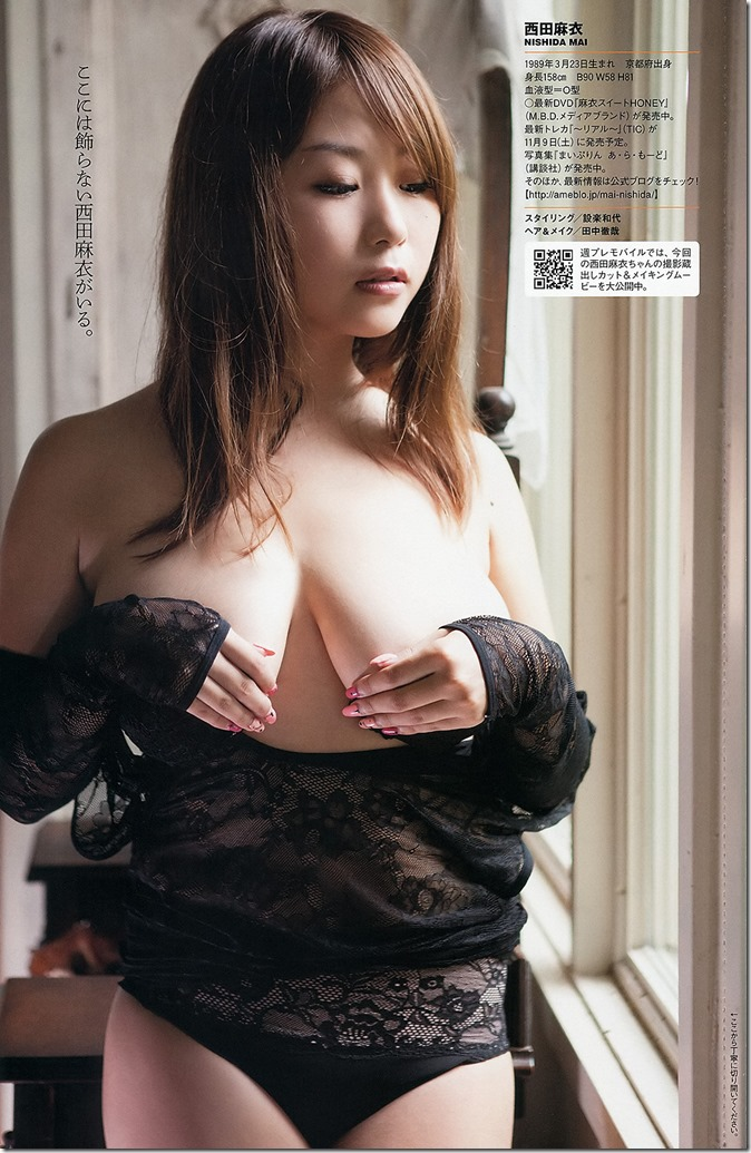 Weekly Playboy no.43 October 28th, 2013 (53)