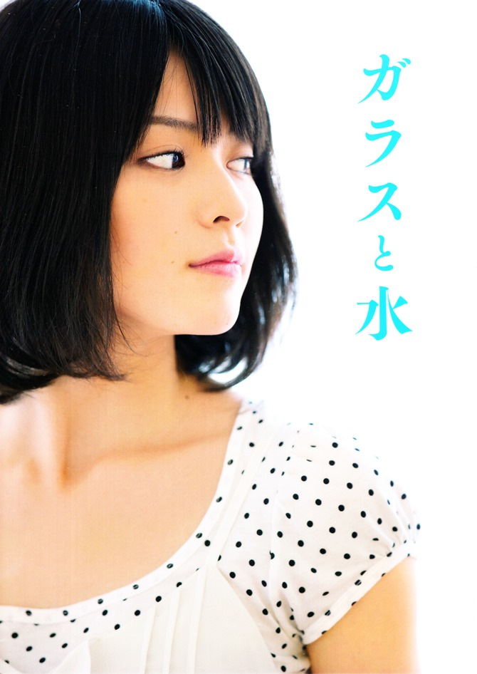 Yajima Maimi Garasu to mizu shashinshuu (2)