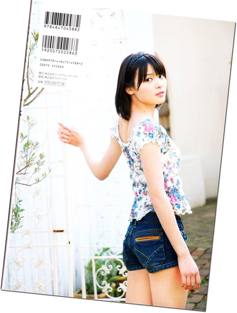 Yajima Maimi Garasu to mizu shashinshuu (3)