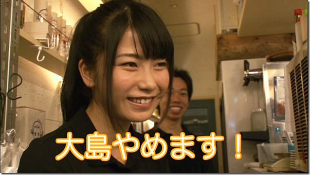 Yokoyama Yui in Hiri Hiri arubaito (14)