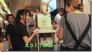 Yokoyama Yui in Hiri Hiri arubaito (22)