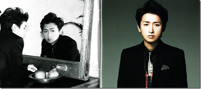 ARASHI LOVE Limited Edition Love Box & Booklet Scans (10)