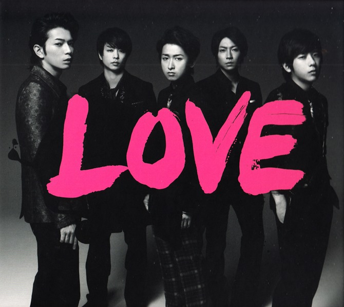 ARASHI LOVE Limited Edition Love Box & Booklet Scans (1)