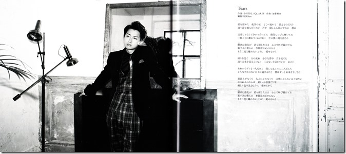 ARASHI LOVE Limited Edition Love Box & Booklet Scans (33)