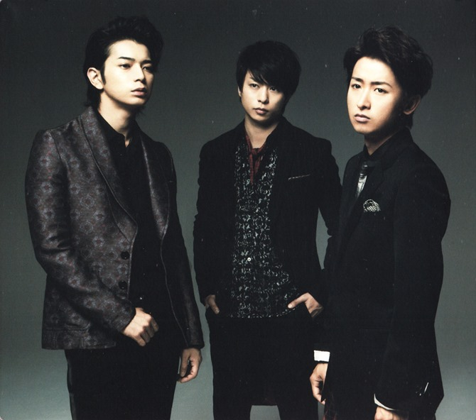 ARASHI LOVE Limited Edition Love Box & Booklet Scans (5)