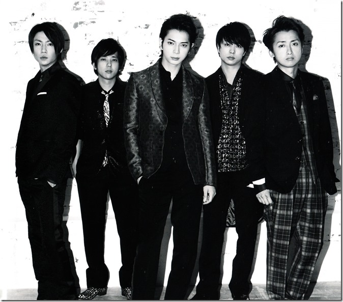 ARASHI LOVE Limited Edition Love Box & Booklet Scans (6)