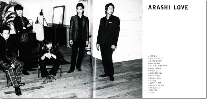 ARASHI LOVE Limited Edition Love Box & Booklet Scans (7)