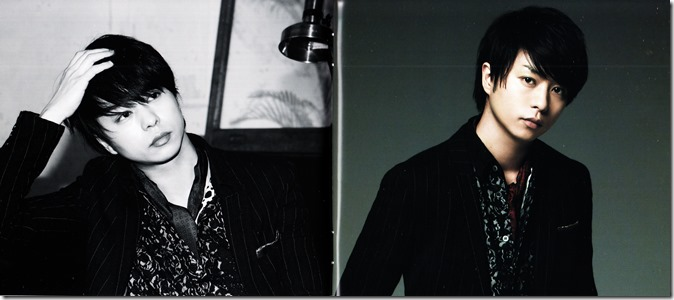 ARASHI LOVE Limited Edition Love Box & Booklet Scans (8)