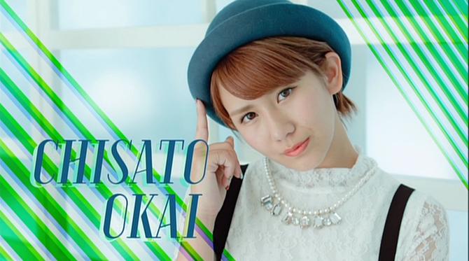 C-ute in Tokai no hitorigurashi (5)