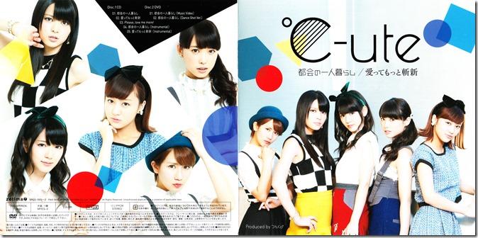 C-ute Tokai no hitorigurashi & Aitte motto zanshin LE jackets (1)