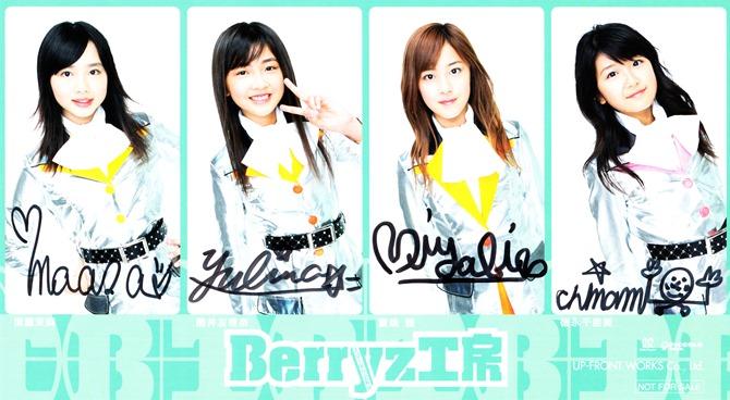 Berryz Koubou autographs complete