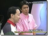 Utaban August 28th, 2003 (10)