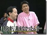 Utaban August 28th, 2003 (11)