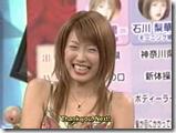 Utaban August 28th, 2003 (12)