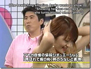 Utaban August 28th, 2003 (15)