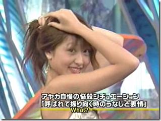 Utaban August 28th, 2003 (16)